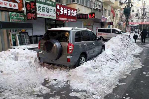 居民盼雪堆搬迁