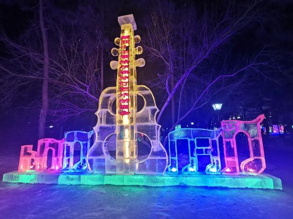 第四十届全国专业冰雕比赛作品今天开展