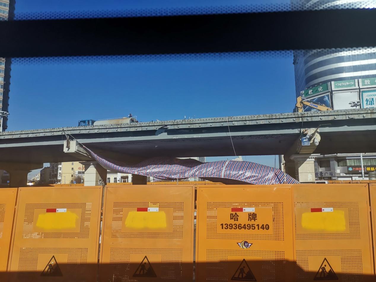 西大直街与教化街立交桥改造工程开始施工